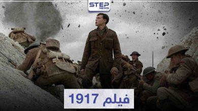 فيلم 1917 لعشاق الأفلام الحربية