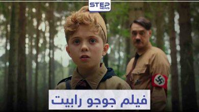 """قصة فيلم جوجو رابيت """"Jojo Rabbit"""" و حقبة الحرب العالمية الثانية"""