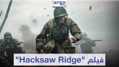"""فيلم """"Hacksaw Ridge"""" لمحبي أفلام الحروب"""