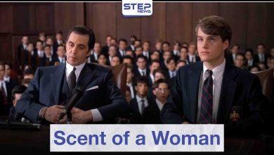 """فيلم عطر امرأة """"Scent of a Woman"""" لمحبي الدراما"""
