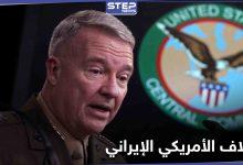 استعداداً للمواجهة مع إيران.. الجيش الأمريكي يكشف عن تجهيزات انطلاقاً من السعودية