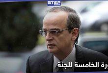 هادي البحرة يحدد السقف الزمني لاجتماعات اللجنة الدستورية السورية ويدعو المجتمع الدولي لأمر