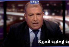 معلومات استخباراتية مغربية تنقذ الولايات المتحدة من ضربة إرهابية واغتيال عسكريين أمريكيين