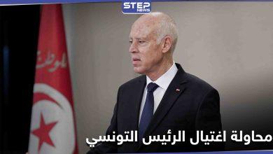 الرئيس التونسي قيس سعيد يتعرض لمحاولة إغتيال بطرد بريدي يحوي مادة سامة