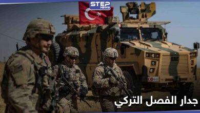 """الجيش التركي ينتهي من """"الجدار الفولاذي"""" لفصل مناطق المعارضة عن النظام السوري شمال سوريا"""