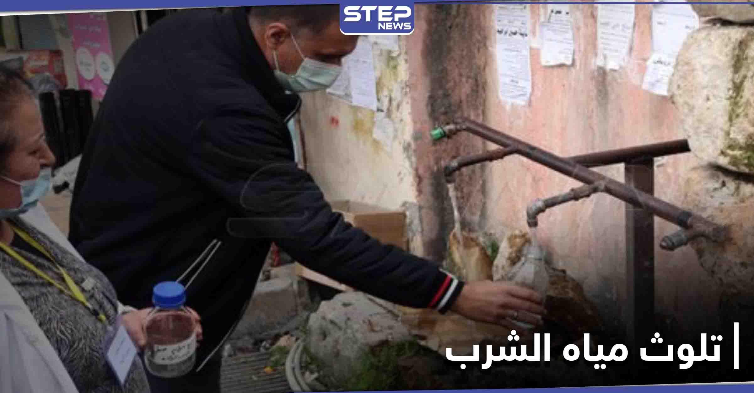 عشرات الإصابات بــ فيروس التهاب الكبد A في اللاذقية بسبب مياه الشرب.. وصحة النظام السوري توضح