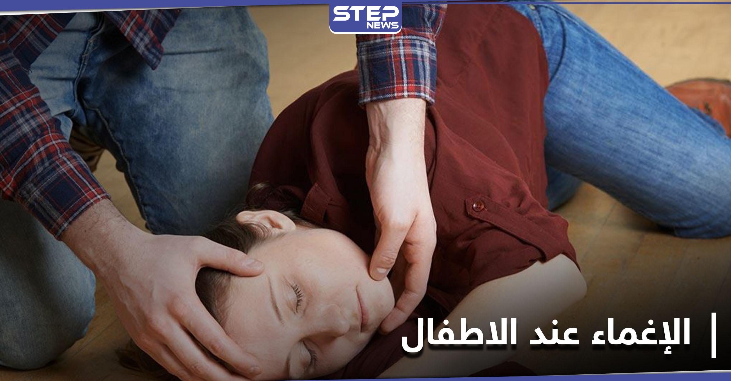 مسببات الإغماء عند الأطفال