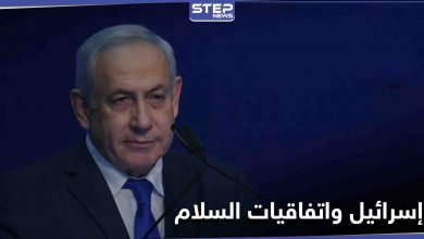 بنيامين نتنياهو يكشف زيارات سرية لدول عربية مؤخراً
