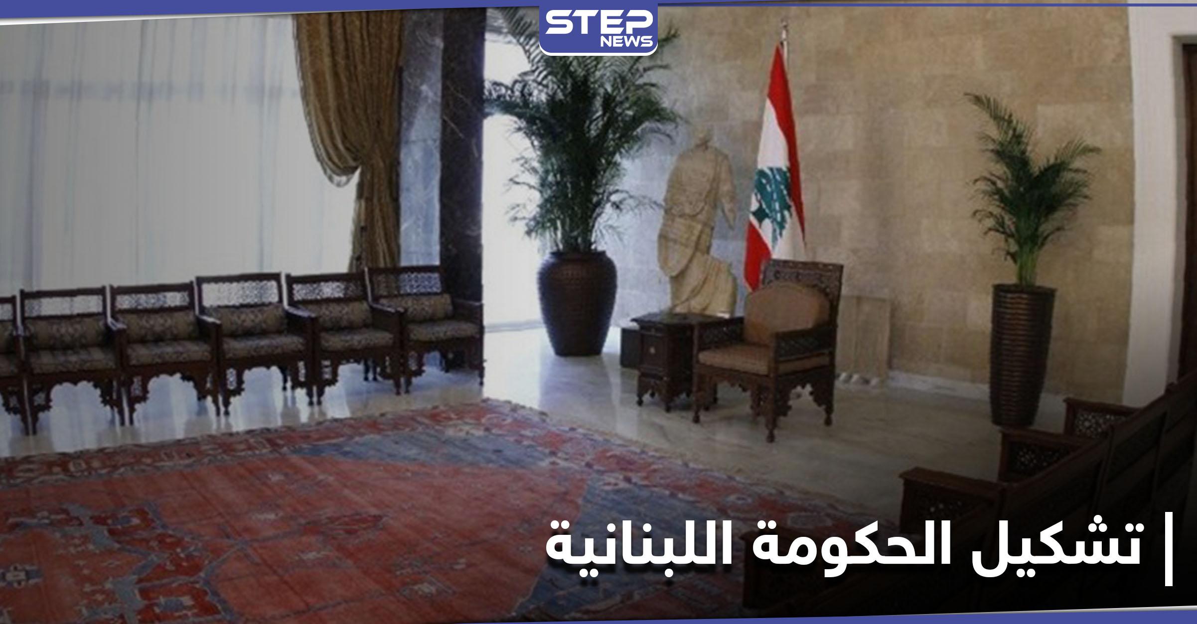الرئاسة اللبنانية تبرئ حزب الله وباسيل وتكشف مصير تشكيل الحكومة