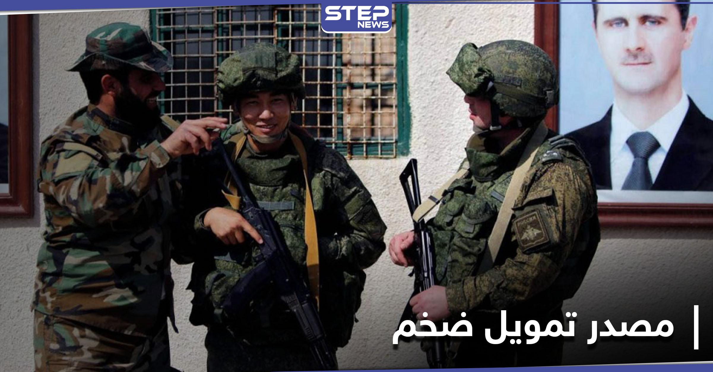 عمليات التهريب من مناطق النظام السوري