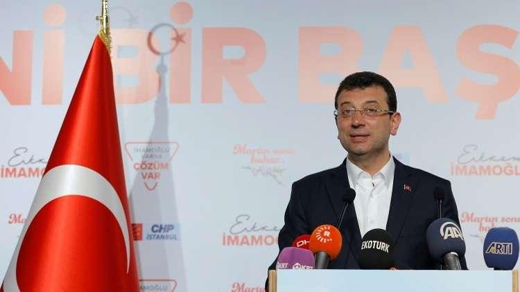أكرم أوغلو يكشف 35 ملف فساد في بلدية إسطنبول تخص أردوغان