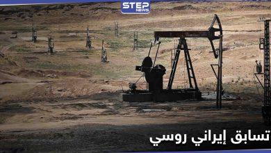 خاص|| شركات روسية تستعد لاستخراج ثروات بمنطقة شرق حمص حاولت إيران السيطرة عليها