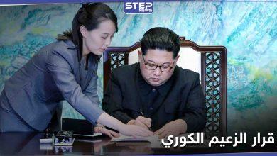بعد إقراره بالفشل... زعيم كوريا الشمالية يصدر قراراً غريباً والمعسكرات أو السجن مصير المخالفين