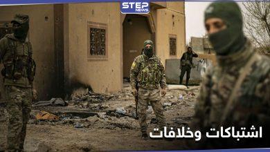 اشتباكات في حلب