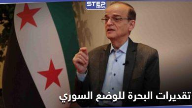 """هادي البحرة يميط اللثام عن احتمالين تقف أمامها سوريا أحدهما """"بعواقب كارثية"""""""