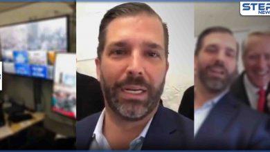 بالفيديو|| لقطات تظهر أين كانت عائلة ترامب لحظة اقتحام الكابيتول وماذا فعلت ميلانيا