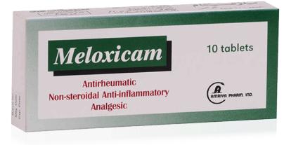 دواء meloxicam مسكن للآلام