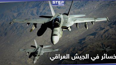 air strike 219012021