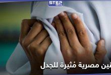 egypt 221012021