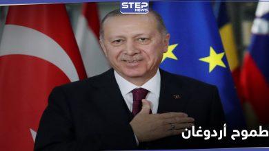 erdogan 206012021