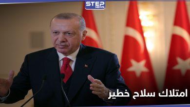 erdogan 223112021