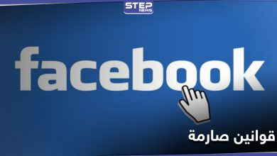 facebook 212012021