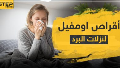 flu 208012021