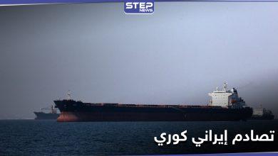 geyme iran 224012021