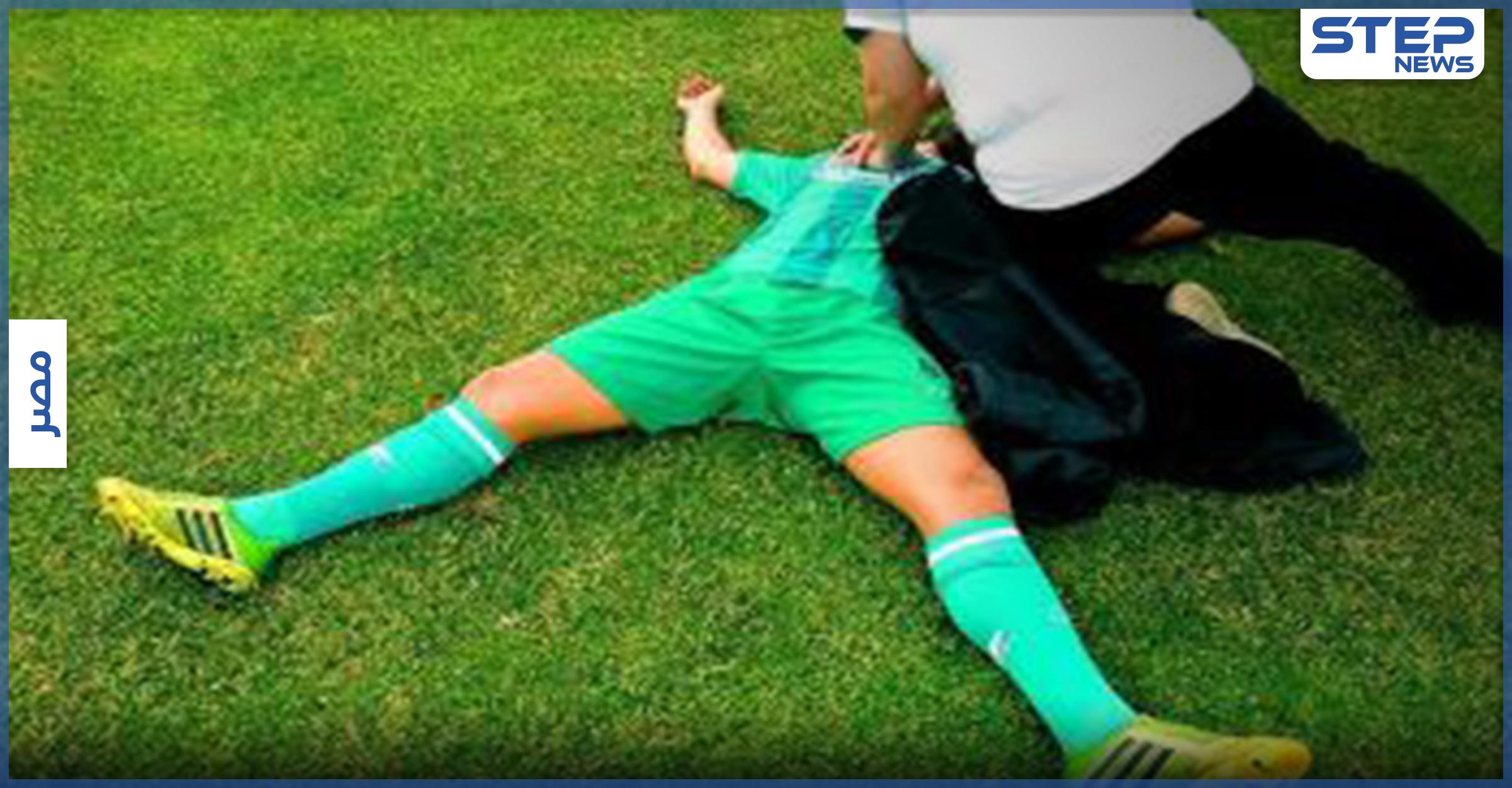 وفاة لاعب خلال مباراة لكرة القدم بمصر