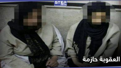 iran 217012021