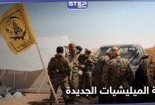 iranian militia 215012021