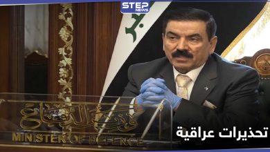 iraq 206012021