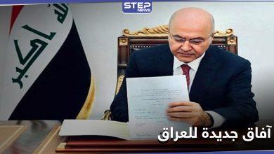 iraq 213012021