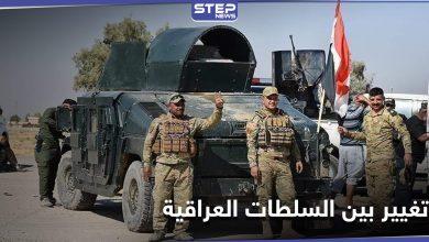 iraqian army 208012021