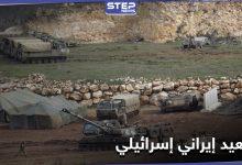 israelian tanks 227012021