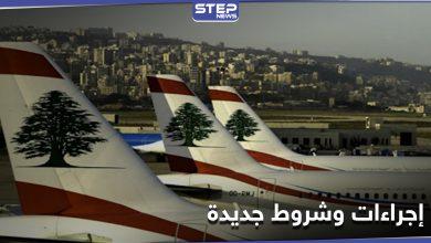 lebanon 213012021