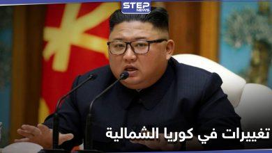 north korea 208012021
