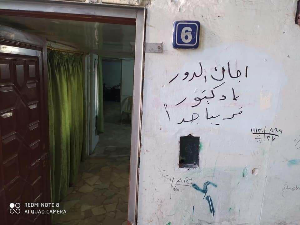 الطبيب محمد الخطيب