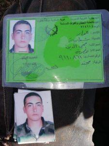 معركة بدرعا- بطاقة عسكرية لأحد قتلى قوات النظام السوري