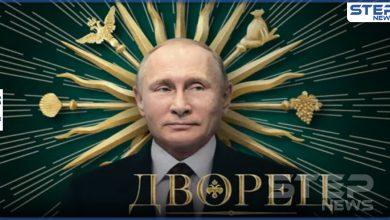 puten 222012021