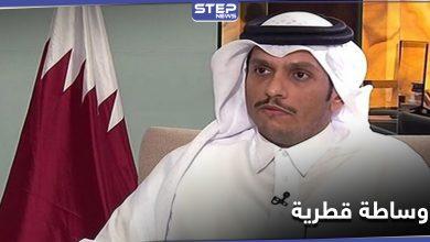 qatar 219012021