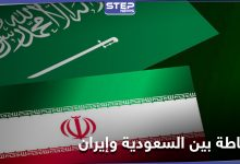 sudi arabia iran 227012021