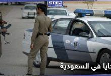 sudian polic 220012021