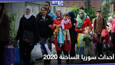 syria 202012021