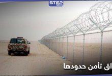 syria iraq border 228012021