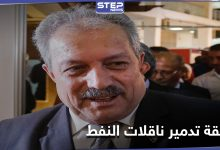 syrian regime 217012021