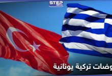 turkey 225012021
