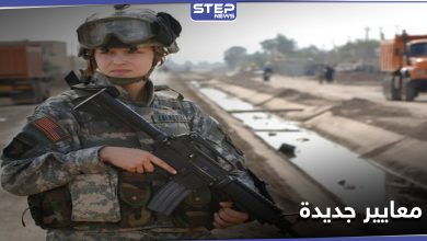 us soldier 227012021