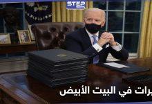 white house 222012021