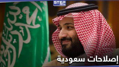 ولي العهد السعودي يكشف عن تغييرات في البيئة التشريعية بالسعودية